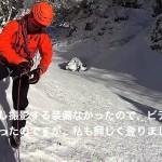 3日間の赤岳冬山トレーニングのダイジェスト。