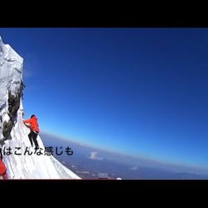 人生ほぼ初雪山 赤岳→横岳→硫黄岳の縦走。山頂の風速は15mから25m
